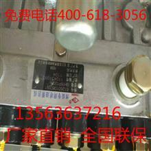 上海柴油机喷油泵柴油泵行情价格/1078