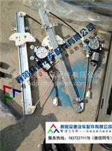 东风日产NT400/N300凯普特大灯总成配件厂家销售/H01111