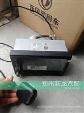 天龙行驶记录仪,车载信息终端总成/7920510--C4300/SSIBDS-2D01
