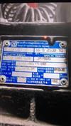 采埃孚十六档变速箱带液力缓速器取力器勒克孚ZF1650取力器插泵传动
