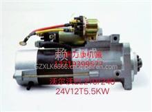 沃尔沃EC200起动马达发电机/EC200