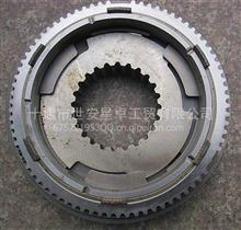 东风天锦6档变速箱一二档同步器总成/1700KBA-125
