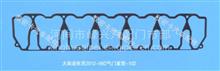 厂家定制大柴道茨2012-56D气门室垫/大柴道茨2012-56D气门室垫