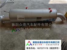 东风多利卡消声器后处理总成配件厂家销售/1111111