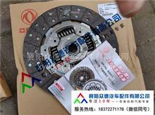 东风日产NT400/N300凯普特离合器压盘总成配件厂家销售/H01111