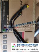 东风凯普特尿素管总成配件厂家销售/1111111