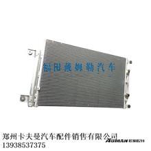 福田戴姆勒汽车原厂配件 欧曼GTL空调冷凝器 GTL散热器片/福田欧曼原厂配件大全