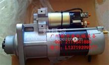 沃尔沃EC55B起动马达发电机/EC55B