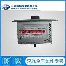 一汽森雅R7 多媒体导航系统 控制盒 控制器 /7913010AR020