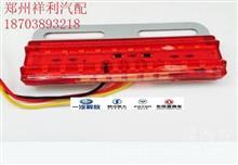 货车通用LED边灯24V挂车专用示宽七彩侧灯大卡车厢照地轮胎灯/福田欧曼ETX EST GTL覆盖件