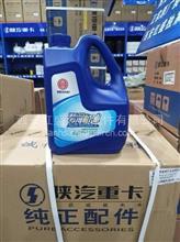 陕汽重卡德龙奥龙潍柴动力专用机油 4L/CH-4 15W-40