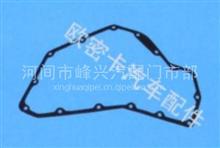 厂家定制重汽欧三散热器垫