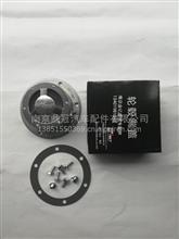 康迈免维护轮毂端盖/轴头盖/1033425-F