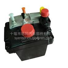 供应东风商用车国4尾气SCR后处理,尿素泵总成,计量泵总成/C5333718