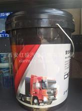 壳牌陕汽重卡潍柴系列重负荷专用齿轮油 18L /GL-5 85W-140