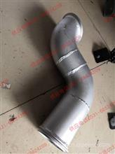 原装重汽豪运发动机排气管第一节 重汽豪瀚发动机排气管/AZ9531540038