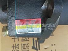 汽缸总成/A-09016-7