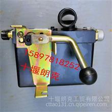 东风华神特商配件驾驶室液压油顶泵举升翻转升降器手压油泵油缸50NC1C-05010-B/ BS680