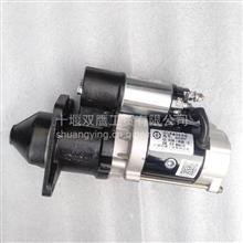 适用于潍柴4105华丰QD265F起动机24V   11T/QD265F