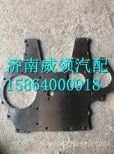 612630030001潍柴WP12飞轮壳连接板/612630030001