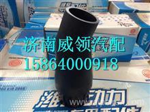 612630110143潍柴WP12发动机增压器弯管/612630110143