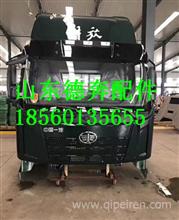 青岛解放JH6驾驶室总成 青岛解放JH6驾驶室配件
