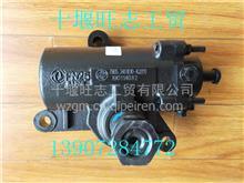 东风天锦原厂方向机3401010-KJ200/3401010-KJ200