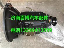 1701010E8Q58江淮帅铃新款5T28变速箱总成 /1701010E8Q58