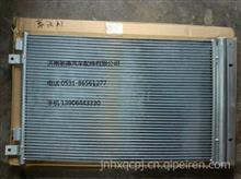 WG1664820116重汽豪沃A7小马力空调冷凝器散热器 散热片 铝散热器/ WG1664820116