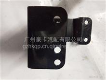 重汽亲人 换挡线固定支架/WG2229270035