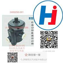 YBZ220D-170康明斯6CT发动机右旋方向机助力泵总成 3406Z66-001/4930795