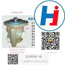 3406A-001东风军车EQ2102叶片泵动力向助力泵/3406A-001