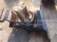 安徽华菱之星2918BHD-140平衡轴总成短袖平衡轴支架钢板座/2918BHD-140