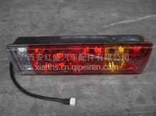 供应中国陕汽德龙F2000驾驶室配件后尾灯右DZ9200810020/DZ9200810020