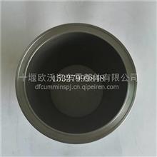 供应东风天龙雷诺国五发动机缸套总成/D5010359561