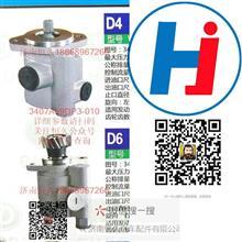 3407A59DP3-010华菱CAMC重卡转向助力泵/3407A59DP3-010