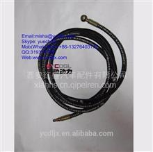 陕汽德龙离合器油管DZ9112230009/DZ9112230009