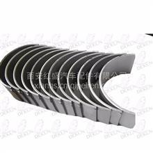 潍柴斯太尔WD618/WP12柴油机发动机配件612600030033连杆瓦/小瓦/612600030033