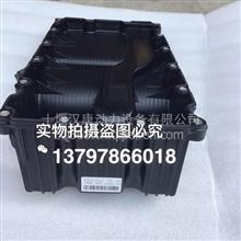 福田康明斯ISF2.8发动机油底壳5302123/5302123