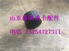 710W96210-0528汕德卡C7H橡胶垫