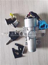 东风原厂天龙点火锁门锁芯及钥匙/3704110-C0100