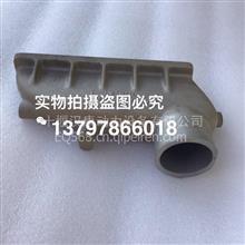 原装进口康明斯发动机中冷器过度管3928502/3928505