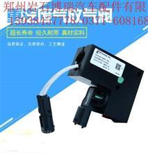 重汽天然气配件废气放气阀控制装置重汽天然气LNG正品