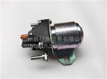 东风天龙大力神原装东风商用车原装电器        起动继电器总成/37ZB6-35090