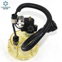 福尔盾供给  适用于沃尔沃    高品格电磁水杯/20875073