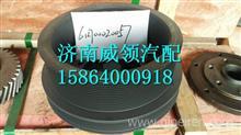 612700020057潍柴WP13曲轴皮带轮/612700020057