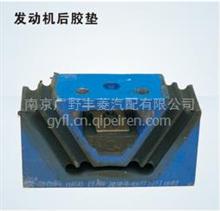 三一重工水泥搅拌车、泵车配件 /发动机后支架垫