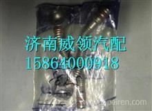 13035193潍柴道依茨发动机机油散热器进水管/13035193