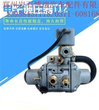 重汽天然气配件T12L电子调压器锡柴电子调压器锡柴配件天然气EPR