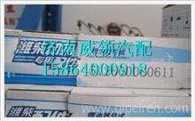 612600080611潍柴博士电喷发动机喷油器总成/612600080611